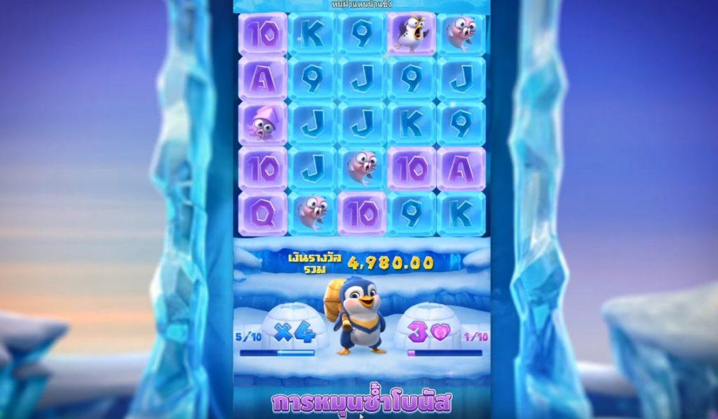 เกมThe Great IceScapeเล่นง่ายได้เงิน